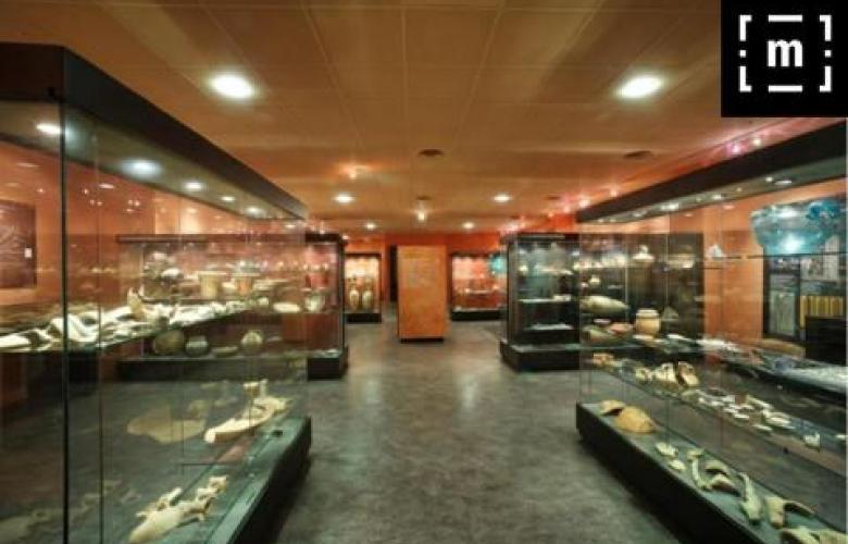 musée archéologique Eburomagus, à Bram